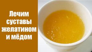 Изображение - Можно ли есть желатин для укрепления суставов sustav