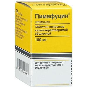 Пимафуцин в форме таблеток