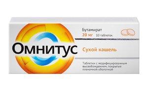 Когда показано применение препарата омнитус