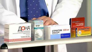 Существует несколько поколений хондопротекторных препаратов, они отличаются по эффективности