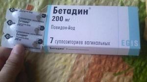 Особенности применения свечей Бетадин в гинекологии