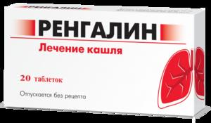 Как принимать препарат ренгалин