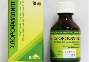 Полоскание хлорофиллиптом