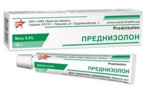 Кортикостероиды содержащие мази где в новосибирске купить олигопептиды