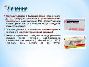 Кортикостероиды участвуют кожи джинтропин курс для качков