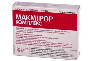 Препарат Макмирор Комплекс капс. вагинальный