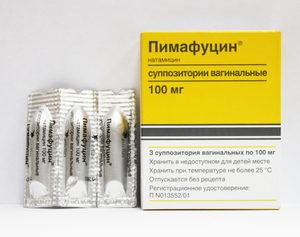 Какие эффективные препараты