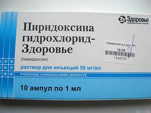 Свойства витамин В 6