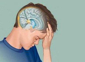 Кистозные образования в головном мозге
