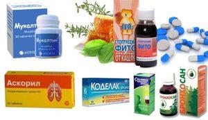 Бронхиальная астма у взрослых: средства отхаркивающие при астме, признаки бронхиальной астмы, осложнения
