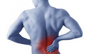 Боли в боку и спине выше поясницы