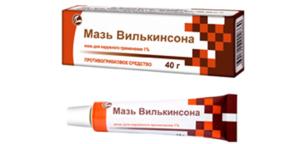 Медикаментозное лечение чесотки